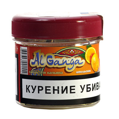 Табак для кальяна Al Ganga - Orange (апельсин) - 40 гр