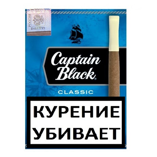 Сигариллы Captain Black - Tip Mini Classic