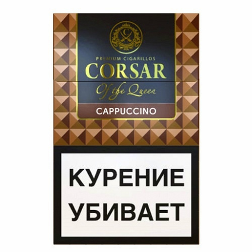 Сигариллы Corsar of the Queen - Cappuccino 84 мм.