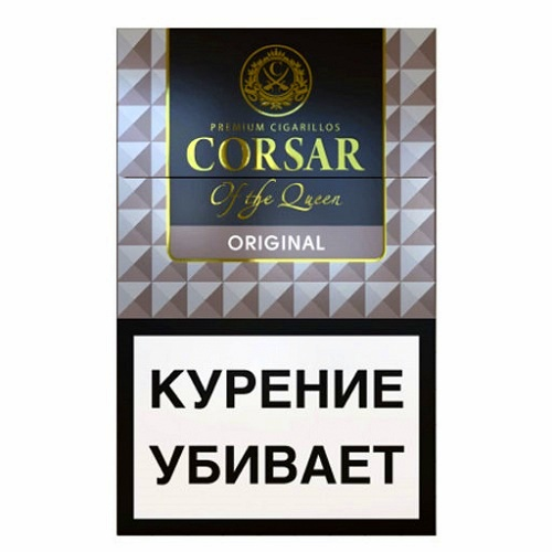 Сигариллы Corsar of the Queen - Original 84 мм.