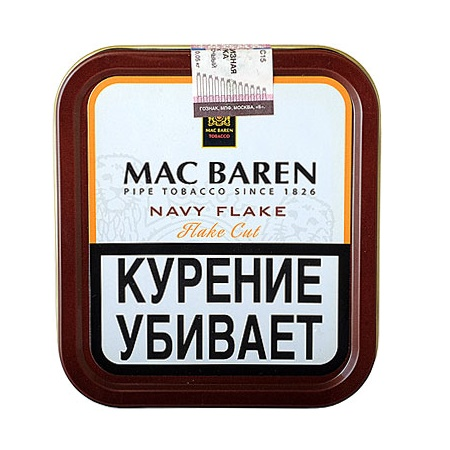 Табак для трубки Mac Baren Navy Flake