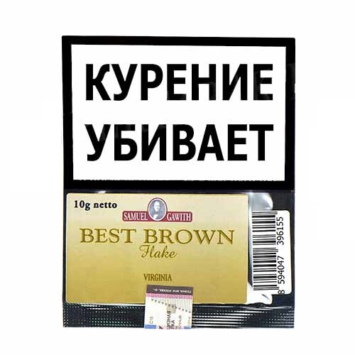 Табак для трубки Samuel Gawith Best Brown Flake - 10 гр
