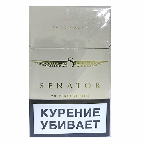 Сигареты Senator Nana Power - 1 блок