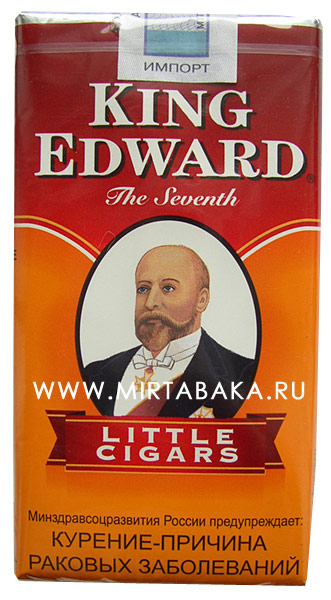 фото Сигариллы King Edward Little Cigars