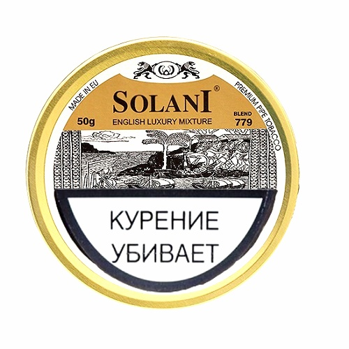 Табак для трубки Solani Gold Label English Luxury - blend 779 (50 гр.)