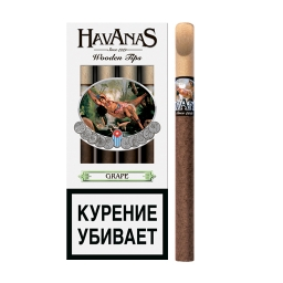 Сигариллы Havanas Grape с мундштуком
